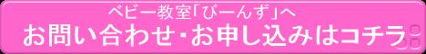 高崎 ベビーマッサージ