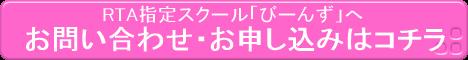 高崎 ベビーマッサージ資格